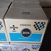 오공본드 205 1BOX