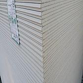 테파드 석고보드[일반] 9.5*900*1800mm